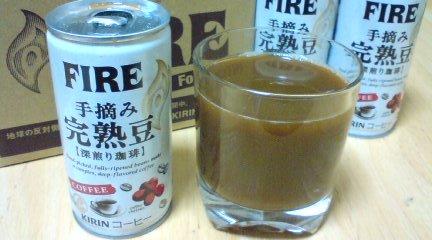 缶コーヒー090523_2219~01.JPG