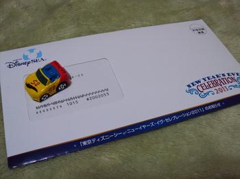 ディズニーcd.JPG