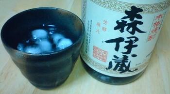 森伊蔵2.JPG
